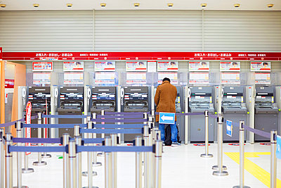 Bank machine at a bank in Japan - p579m2014830 by Yabo