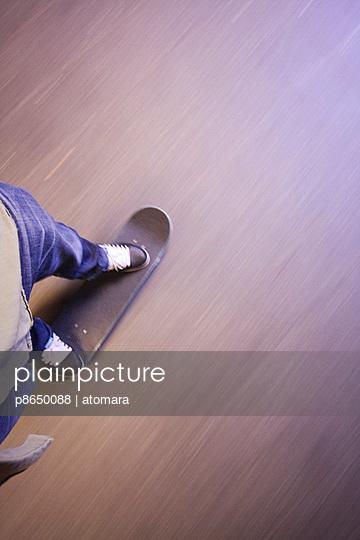 Skateboarder - p8650088 von atomara