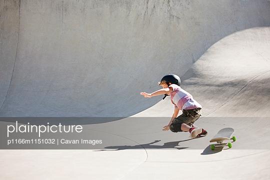 p1166m1151032 von Cavan Images