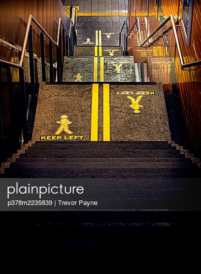 Subway steps - p378m2235839 by Trevor Payne