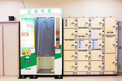 Coin locker and a photo booth in Japan  - p579m2014833 by Yabo