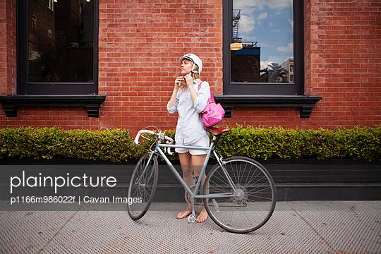 p1166m986022f von Cavan Images