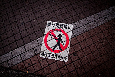a no-smoking sign on the pavement in Tokyo, Japan. - p934m1177236 by Dominic Blewett