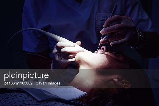 p1166m1163062 von Cavan Images