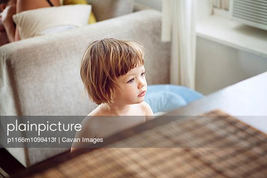 p1166m1099413f von Cavan Images
