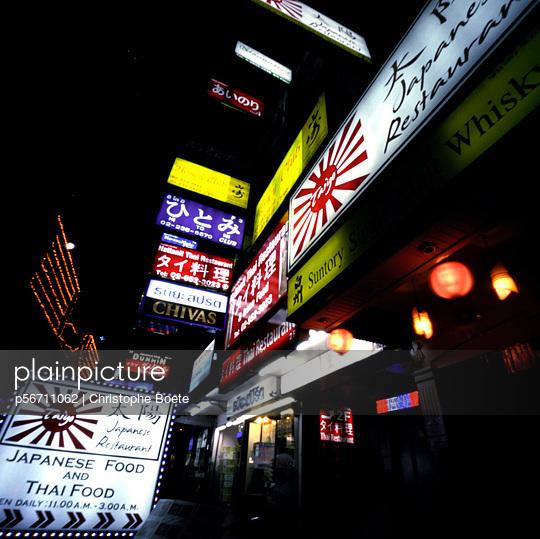 Neonschilder - p56711062 von Christophe Boete