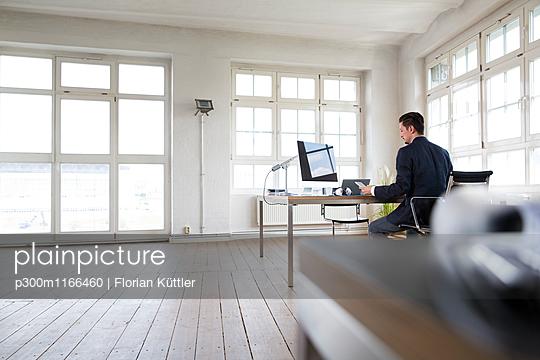 p300m1166460 von Florian Küttler