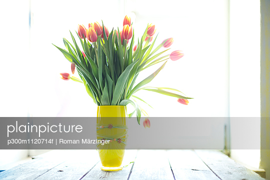 Flower vase of tulips