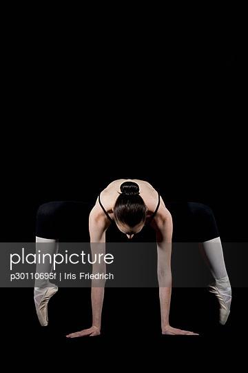 A ballet dancer posing