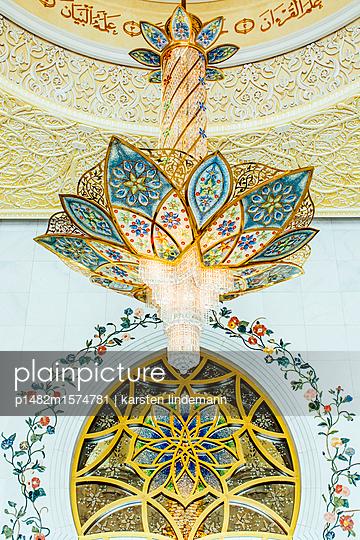 Abu Dhabi - p1482m1574781 von karsten lindemann