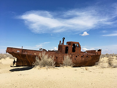 Rusted boat - p1189m2263833 by Adnan Arnaout