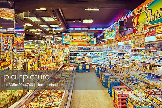 Supermarkt - p1305m2044740 von Hammerbacher