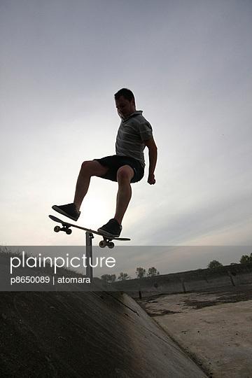 Skateboard - p8650089 by atomara