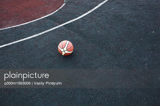 p300m1563006 von Vasily Pindyurin