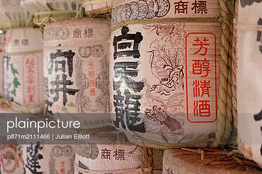 Sake barrels, Itsukushima Shrine, Miyajima, Hiroshima Prefecture, Japan - p871m2111466 by Julian Elliott