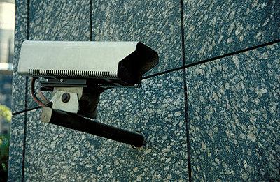 Videoüberwachung - p0190162 von Hartmut Gerbsch