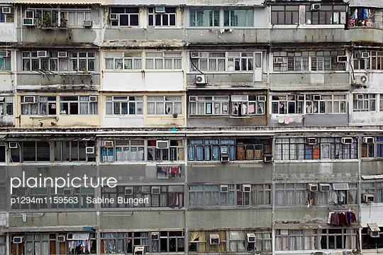 Hongkong - p1294m1159563 von Sabine Bungert