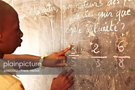 School in Africa - p3900562 by Frank Herfort