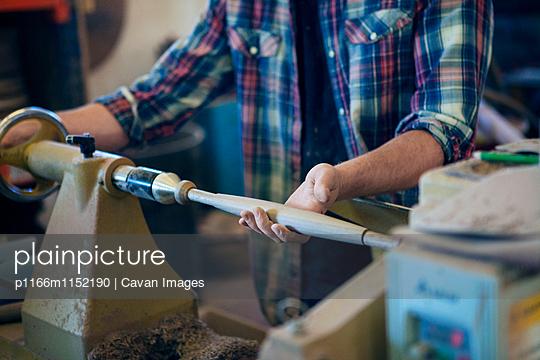 p1166m1152190 von Cavan Images
