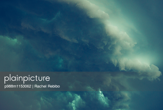 Storm Clouds Brewing - p988m1153062 by Rachel Rebibo