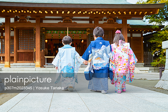 p307m2023345 von Yosuke Tanaka