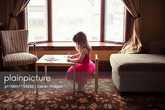 p1166m1150432 von Cavan Images