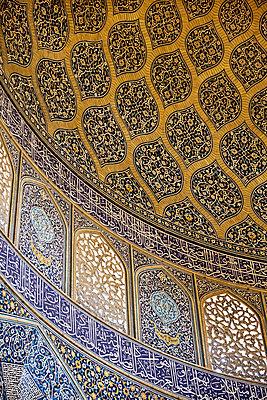 Scheich-Lotfollāh-Moschee - p1146m1445025 von Stephanie Uhlenbrock