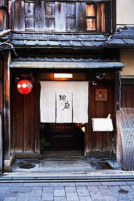 View of Japanese restaurant - p31225271f by Susanna Blavarg