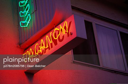 vacancy - p378m2085798 by Dean Belcher