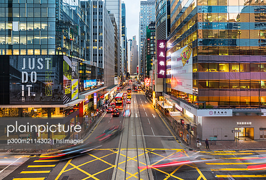 Traffic in Hong Kong Central, Hong Kong, China - p300m2114302 by hsimages