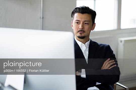 p300m1166552 von Florian Küttler