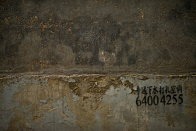 Painting-like walls lining the old hutong streets of Beijing, China, Asia - p934m893070 by Raphael Olivier