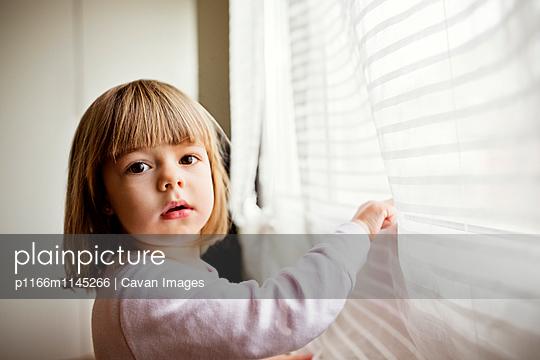 p1166m1145266 von Cavan Images