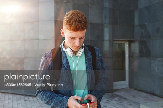 p300m1562645 von Vasily Pindyurin