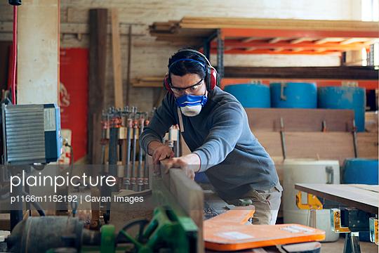 p1166m1152192 von Cavan Images