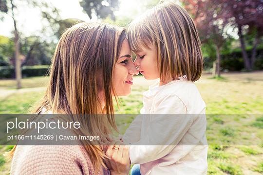 p1166m1145269 von Cavan Images