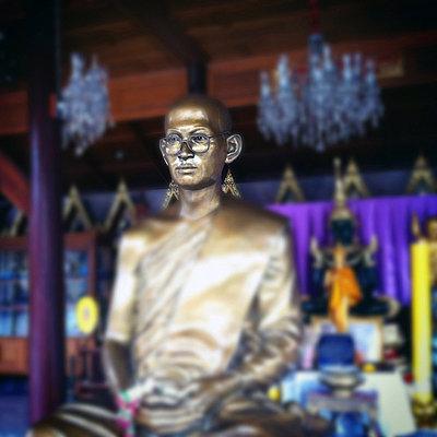 The king  Bhumibol Adulyadej  - p987m755163 by Nadège Fagoo