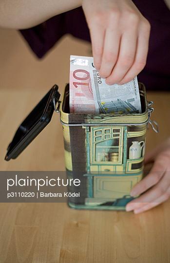 Theft - p3110220 by Barbara Ködel