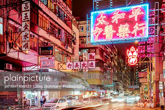 Hongkong - p416m1498123 von Jörg Dickmann Photography