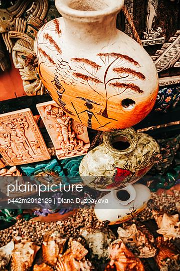 p442m2012129 von Diana Duzbayeva