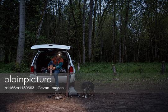 p1166m1150663 von Cavan Images