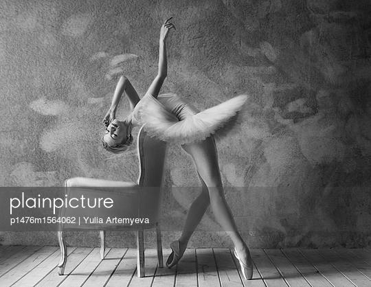 p1476m1564062 von Yulia Artemyeva