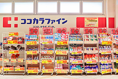 Drug store in Japan - p579m2014836 by Yabo