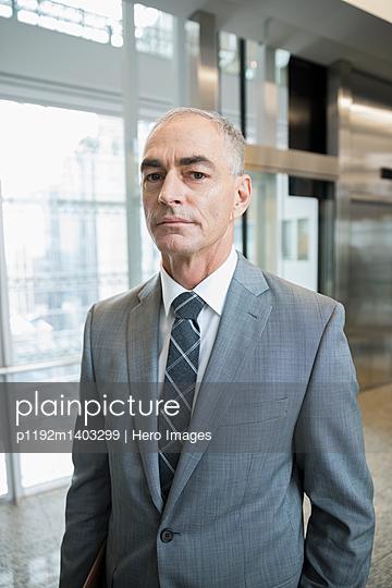 Portrait confident, serious businessman