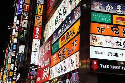 Neon lights in Tokyo - p0420376 by Mathew Bauer