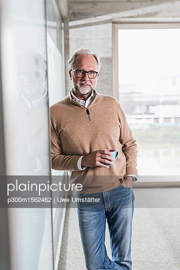 p300m1562462 von Uwe Umstätter