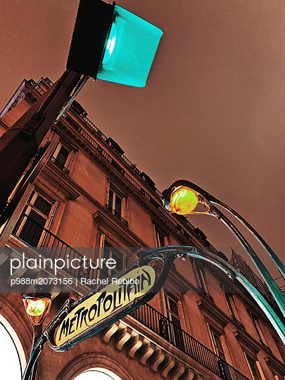Old metro sign - p988m2073156 by Rachel Rebibo