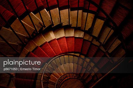 p5671053 von Ernesto Timor