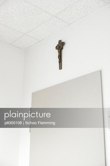 Katholisches Krankenhaus - p8300108 von Schoo Flemming