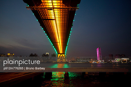 p912m776265 von Bruno Barbey